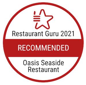 guru-award-2021